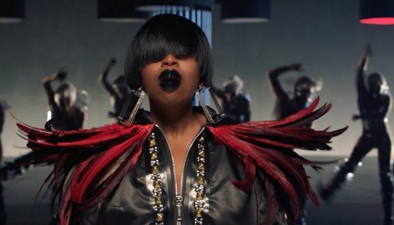 Missy Elliott postala prva reperica u Kući slavnih tekstopisaca