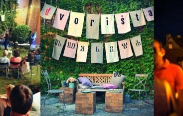 Odlična zabava i bezbroj nezaboravnih sadržaja – pozvani ste u Dvorišta!