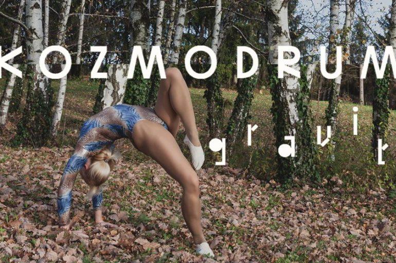 """Kozmodrum u KSET-u najavili promociju novog albuma """"Gravity"""""""