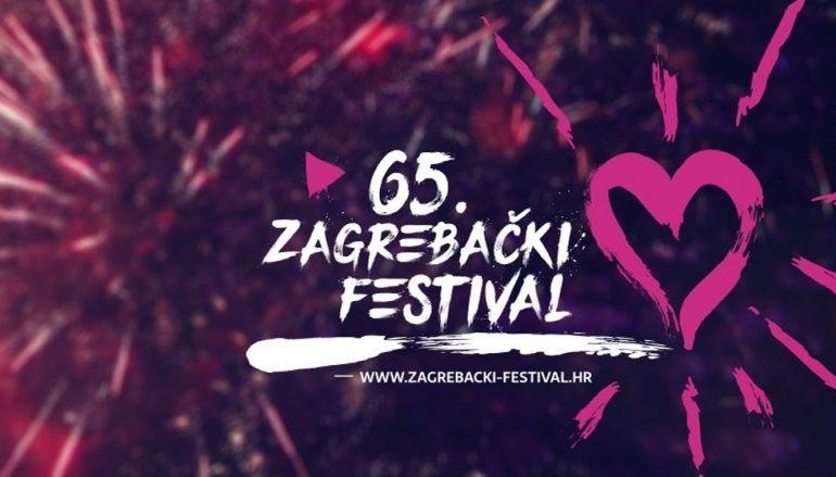 65. Zagrebački festival