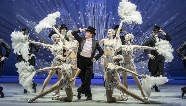 """Ne propustite mjuzikl """"Amerikanac u Parizu"""" 16. svibnja u CineStar kinima!"""