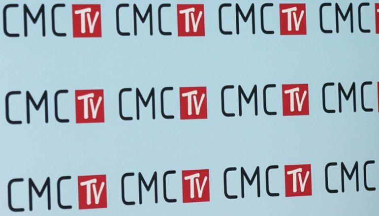 CMC Slavonija fest – CMC 200 i ove godine u Slavonskom Brodu