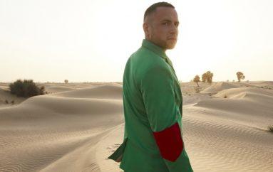 Fil Tilen se u novom spotu lansira na Mars i postaje Mali Princ!