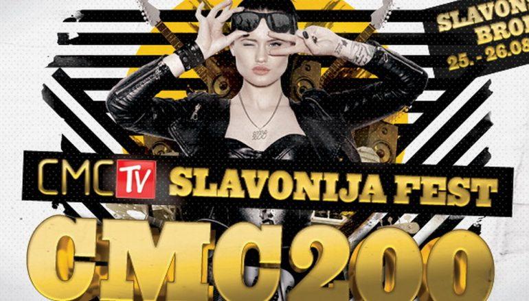 U prodaji CD CMC200 Slavonija festa