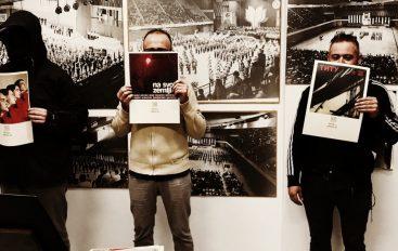 """NO!Mozzart uz The Hunting Dogs promoviraju novi EP """"InTheWoods"""" u KSET-u"""