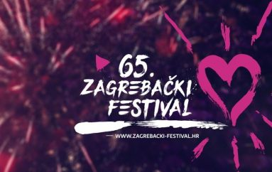 Poznate skladbe 65. izdanja Zagrebačkog festivala