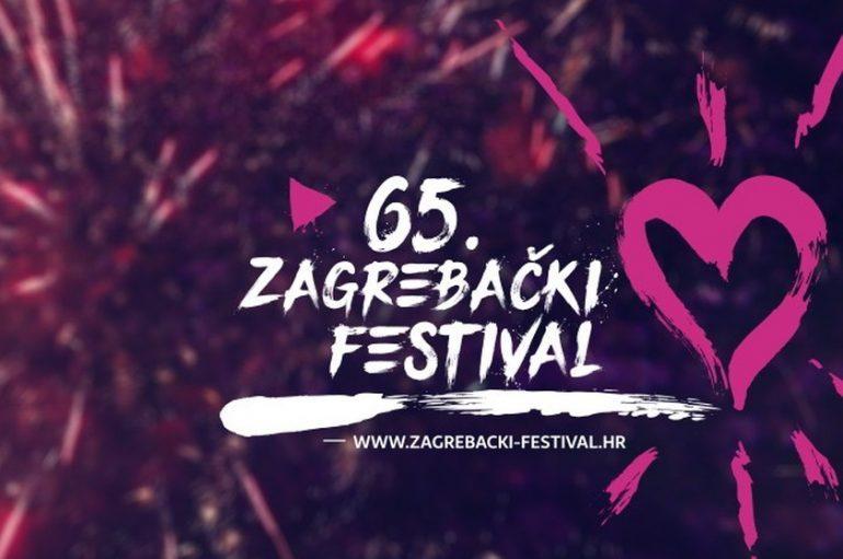 U prodaji ulaznice za 65. Zagrebački festival