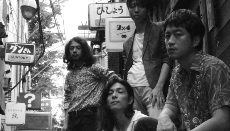Japanski psihodeličari Sundays & Cybele dolaze u Močvaru