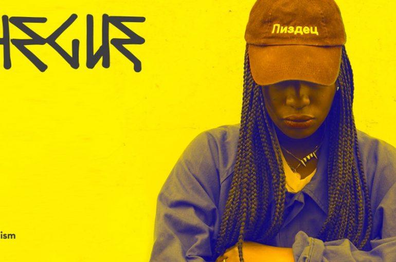 Afropunk duo Tshegue izvrsno novo pojačanje OTP World Stagea INmusica