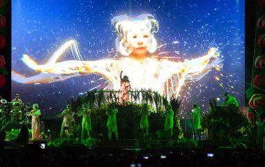 Björk skladala glazbu za predvorje jednog newjorškog hotela