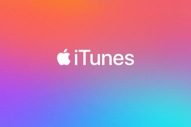 Apple sljedećeg tjedna gasi iTunes!
