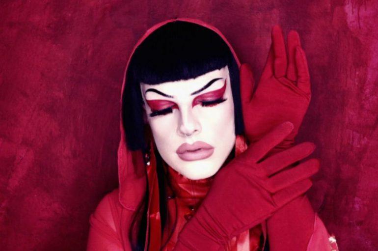 "PREMIJERA: Novi singl i video spot Dani'ela – ""Say My Name"" feat. Petar"