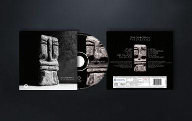 """Crni dani CERN-a objavili album """"Prazninama"""""""