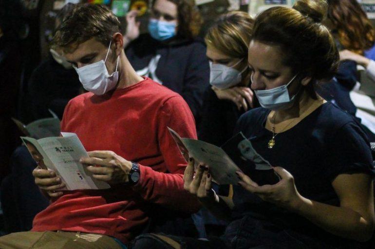 Neumorna Močvara u doba pandemije